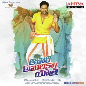 Aachari America Yatra Songs