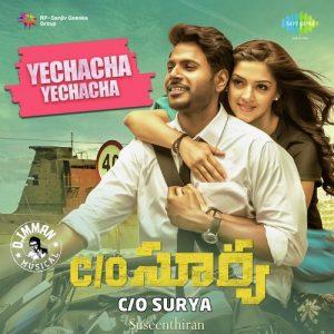 Co Surya Songs