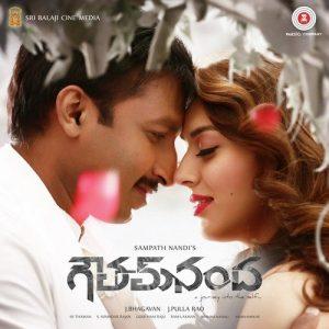 Gautam Nanda Songs