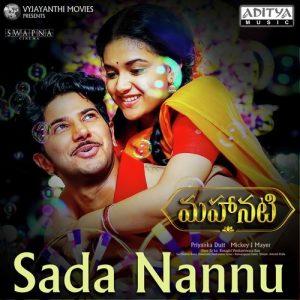 Mahanati Songs