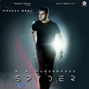 Spyder Songs