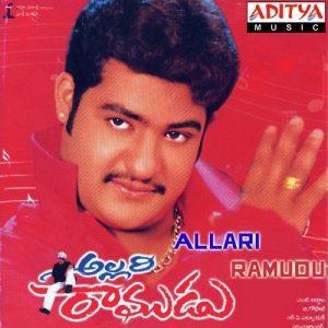 Allari Ramudu Songs
