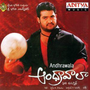 Andhrawala Songs