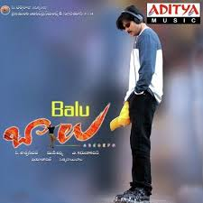 Balu Songs