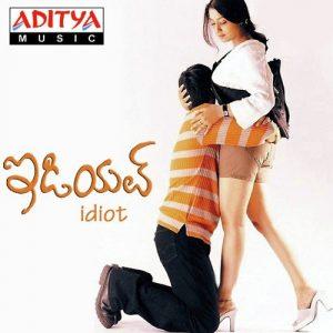 Idiot Songs