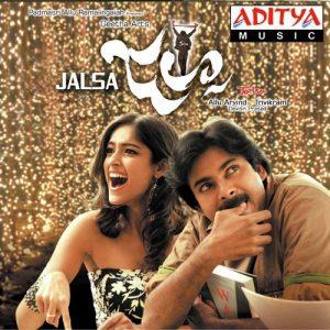 Jalsa Songs