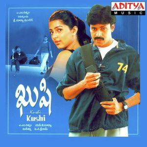 Kushi Songs