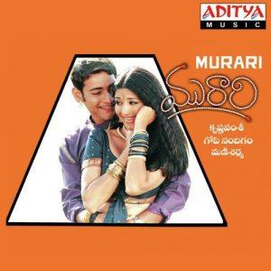 Murari Songs