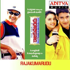 Raja Kumarudu Mp3 Songs Free Download 1999 Telugu Movie