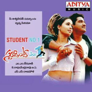 Student No.1 Songs