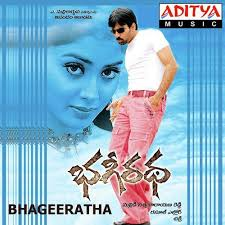 Bhageeratha Songs