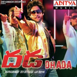 Dhada Songs
