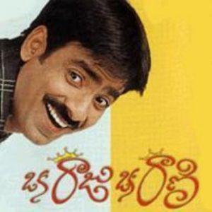 Oka Raju Oka Rani Songs