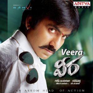 Telugu ringtones, telugu movie ringtones free download, telugu new.