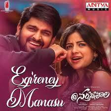 @Nartanasala Mp3 Songs