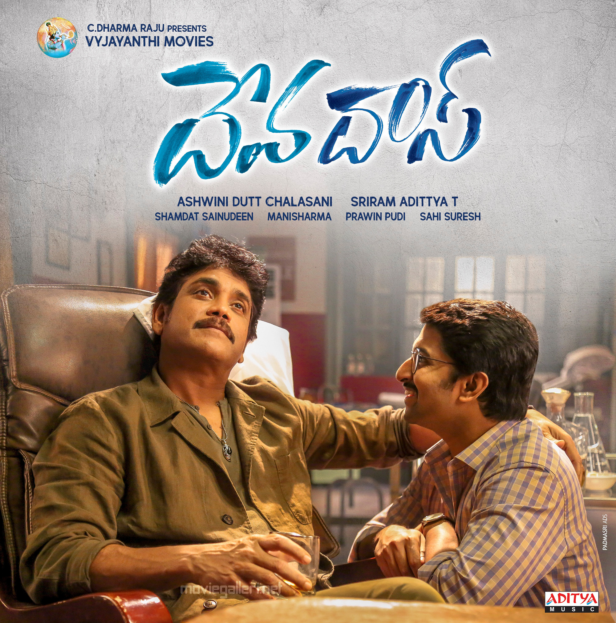 Devadas Songs
