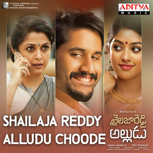 Sailaja Reddy Alludu Songs