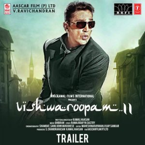 Vishwaroopam 2 Mp3 Songs