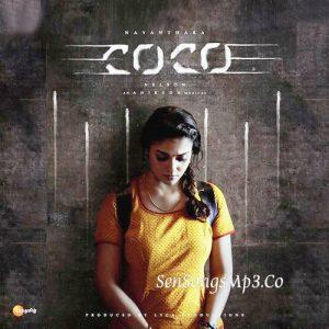 CoCo Kokila Songs