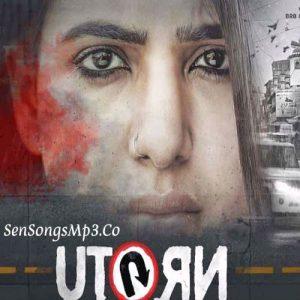 U Turn Audio Songs