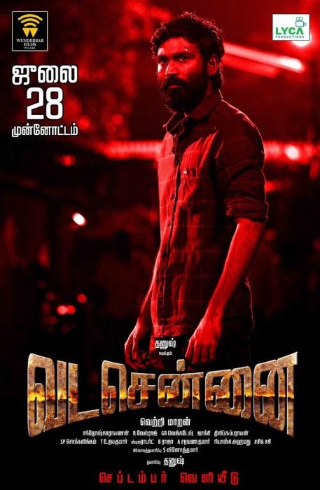 Vada-Chennai-songs download