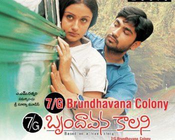 7G Brundhavana Colony Songs