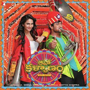 Aaha Kalyanam Songs