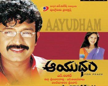 Aayudham Songs