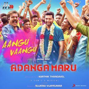 Adanga Maru Songs