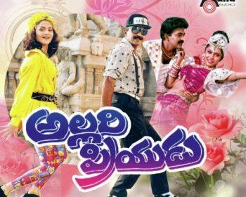 Allari Priyudu Songs