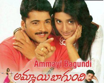 Ammayi Bagundi Songs