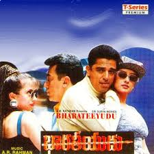 Bharateeyudu Songs