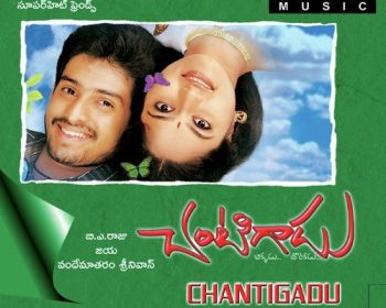 Chantigadu Songs