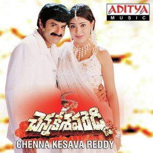 Chenakasava Reddy Songs