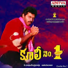 Coolie No.1 Songs