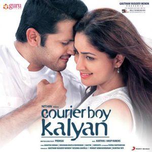 Courier Boy Kalyan Songs