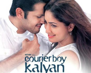 Courier Boy Kalyan Songs
