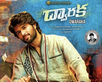 Dwaraka Songs