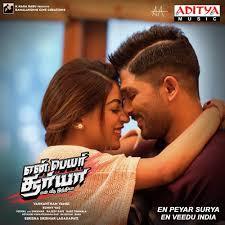 En Peyar Surya En Veedu India Songs