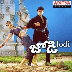 Jodi Songs