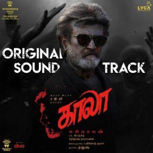 Kaala Tamil Songs