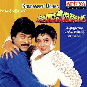 Kondaveeti Donga Songs