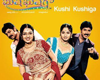 Kushi Kushiga Songs