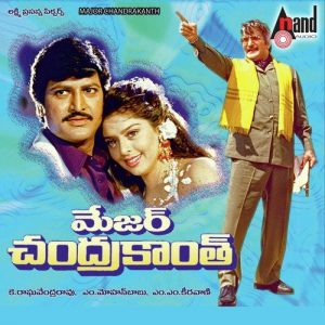 Major Chandrakanth Songs