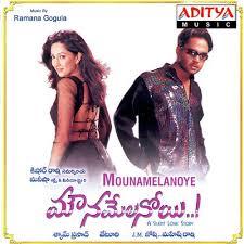 Mounamelanoyee Songs