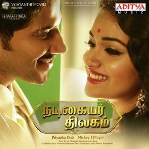 Nadigaiyar Thilagam Songs