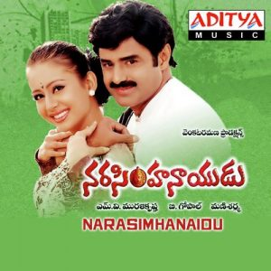 Narasimha Naidu Songs