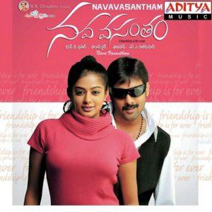 Nava Vasantham Songs