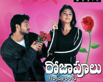 Roja Poolu Songs