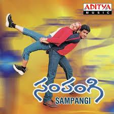 Sampangi Songs